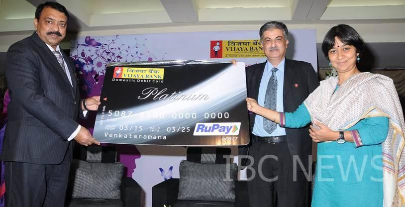 Vijaya Bank V-Platinum Credit Card