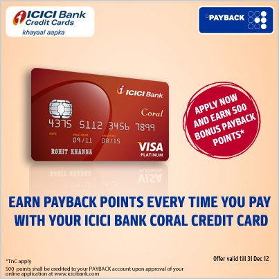 icici credit card insurance offer